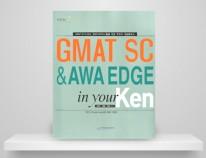 1.GMAT SC & AWA Edge