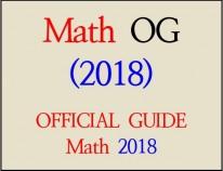 Math OG 2018 (2018) (60일)